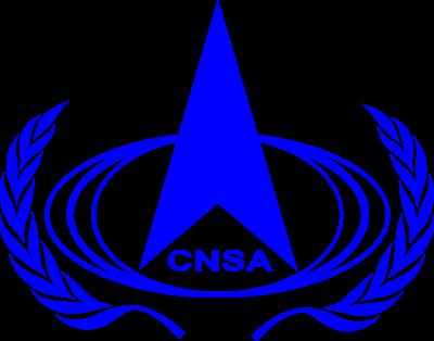 717px-CNSA.svg